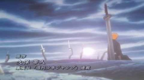 Bleach Opening 2 HD