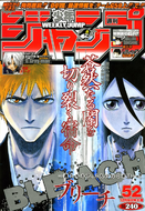 SJ2004-12-06 cover