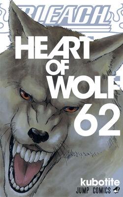 Volume 62.jpg