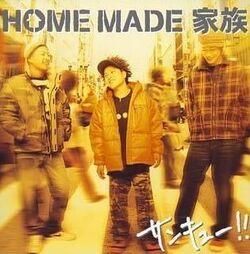 Home Made Kazoku.jpg