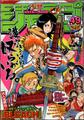 SJ2001-11-19 cover