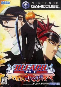 Bleach Tasogare Ni Mamieru Shinigami cover.png