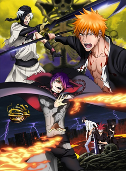 Bleach Hell Chapter.png