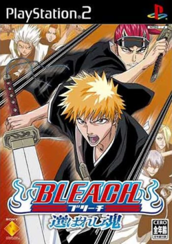 Bleach Erabareshi Tamashii.png