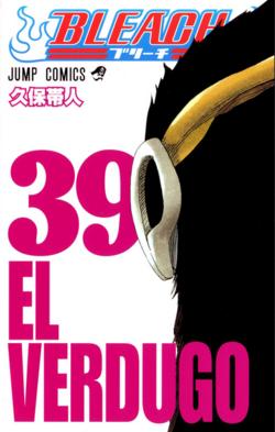 Volume 39.png
