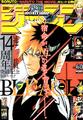 SJ2015-08-31 cover