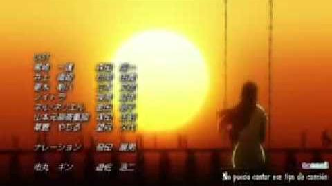 Bleach - Sky Chord ~Otona ni Naru Kimi e~