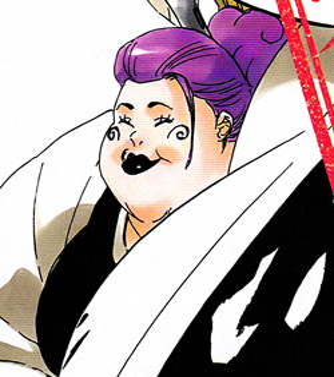 Kirio Hikifune
