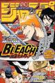 SJ2004-10-18 cover