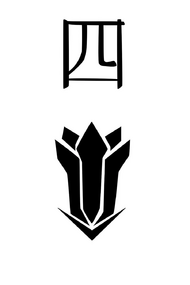 4th Division Insignia.png