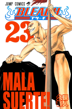 Volume 23.png