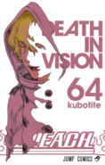 Volume 64 Cover