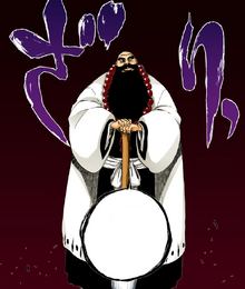 Ichibei Hyosube - Ichimonji.png