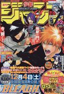SJ2010-12-13 cover