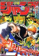 SJ2003-04-28 cover