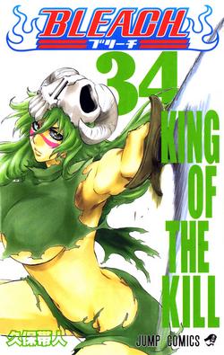 Volume 34.png