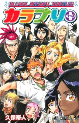 Bleach Official Bootleg Karaburi+.png