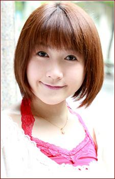 Rina Satō