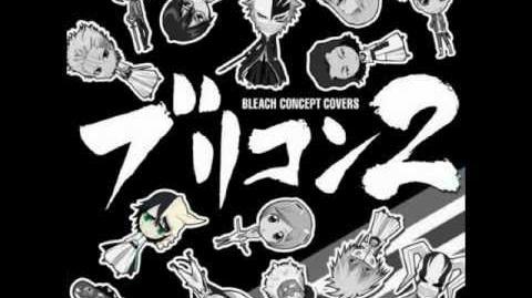 Bleach Concept Covers 2 - Anima Rossa (sung by Daisuke Namikawa as Ulquiorra Cifer)