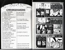 Unmasked pg12-13.jpg