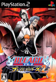 Bleach Blade Battlers 2nd cover.png