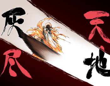 Zanka no Tachi, Kita: Tenchi Kaijin