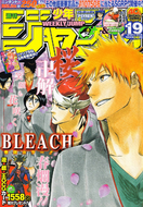 SJ2008-04-21 cover