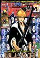 SJ2014-08-04 cover