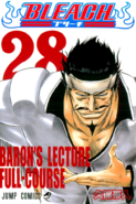 Baron's Lecture Full Course