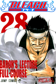 Baron's Lecture Full Course.png