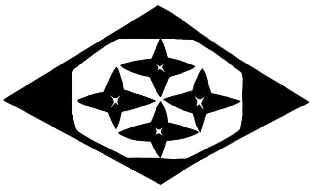 Penjaga Kerajaan