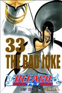 The Bad Joke