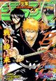 SJ2006-12-04 cover