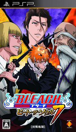 Bleach Heat The Soul 7.png