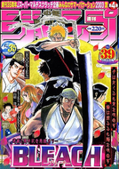 SJ2003-08-09 cover