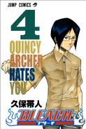 Quincy Archer Hates You