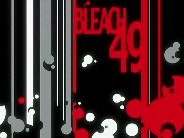 La pesadilla de Rukia