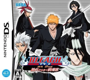 Bleach DS 2nd Kokui Hirameku Requiem.png