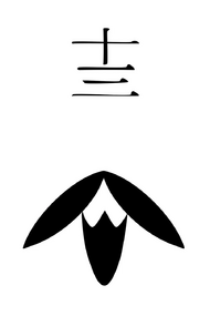 13th Division Insignia.png
