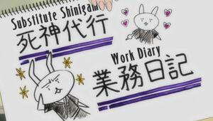 Diary Shinigami.jpeg