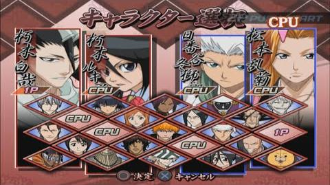 Bleach_Blade_Battlers_All_Characters_PS2-0
