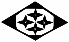 Divisão da Guarda Real