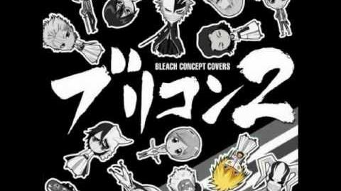 Bleach Concept Covers 2 - Velonica (sung by Megumi Ogata as Tier Harribel)