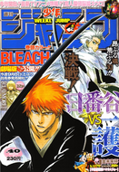 SJ2007-09-17 cover
