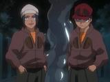 Hō y Ban