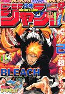 SJ2009-05-04 cover