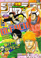 SJ2007-06-18 cover