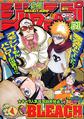 SJ2003-12-01 cover