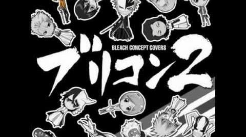 Bleach Concept Covers 2 - Tane wo Maku Hibi (sung by Masaya Onosaka as Shinji Hirako)