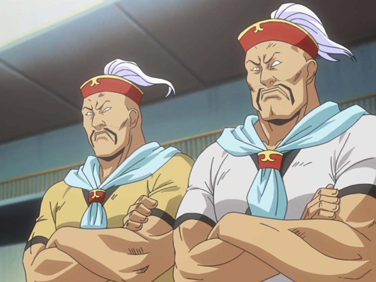 Koganehiko and Shiroganehiko